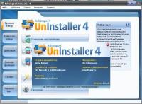 Сборник программ Ashampoo® (последние версии программ) | (Release: 20.03.2012)