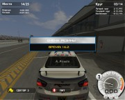 RACE 07: Official WTCC Game + 5 Addon Pack (2007-2011/RUS/RePack от R.G. Catalyst)