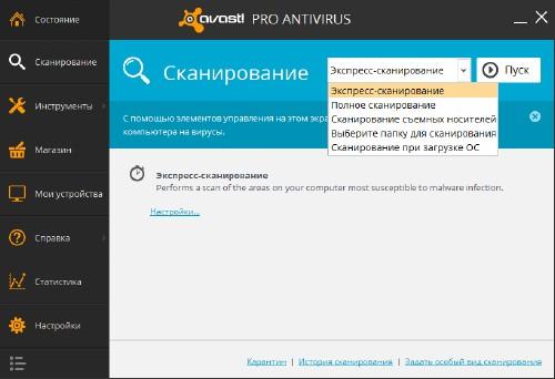 Avast! Pro Antivirus/Internet Security/Premier 2014 9.0.2013 Final 2014 (RUS/ENG)