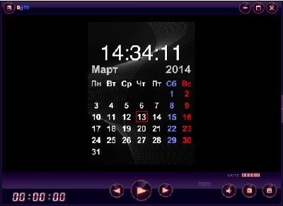 Portable Daum PotPlayer 1.5.45955