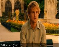 Полночь в Париже / Midnight in Paris (2011) DVD9 / DVD5