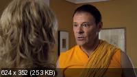 Плохая актриса / Bad Actress (2011) DVDRip 1400/700 Mb