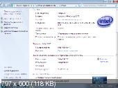 Windows 7 Ultimate SP1 x86 VolgaSoft & Black Club v 1.4 (2012) Русский