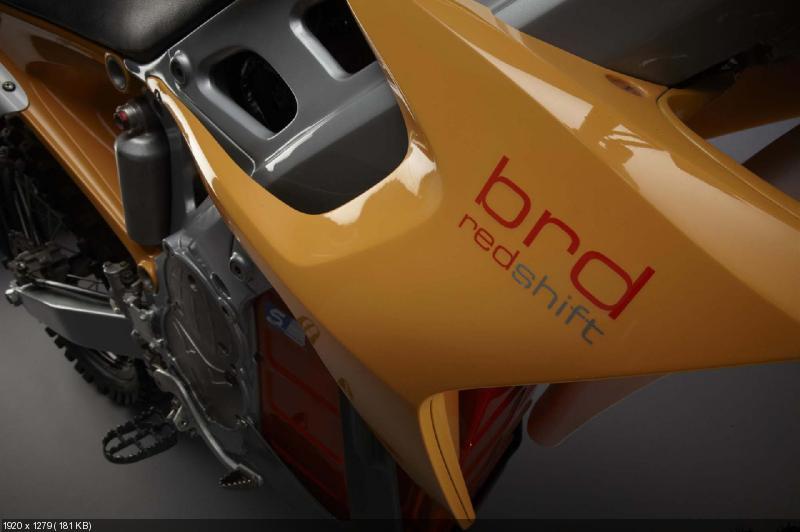 Электрокросс BRD RedShift MX