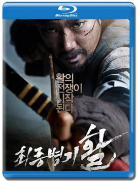 Стрела. Абсолютное оружие / Choi-jong-byeong-gi Hwal / War of the Arrows (2011) BDRemux 1080p