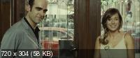 Крепкий сон / Mientras duermes (2011) DVDRip 1400/700 Mb