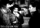 Шуаны / Les Chouans (1947) DVDRip