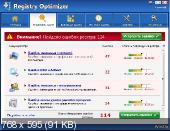 WinZip Registry Optimizer 2.0.72.1818 (2012) Русский