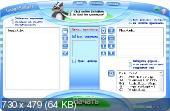 ImageBadger Deluxe 4.945 (2012) PC