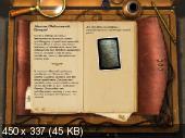 Тайны древности 4. Оракул из Ура / Jewel Quest Mysteries: The Oracle of Ur(2012/RUS)