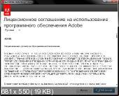 Adobe Photoshop CS6 13.0 Beta (2012) Русский ( Русификатор) + Английский