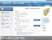 Emsisoft Anti-Malware 6.0.0.57 (x86+x64) (2012) Русский присутствует