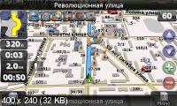 Navitel 5.1.0.48 WinCE (ML+RUS) 2012