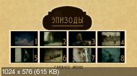Фауст / Faust (2011) DVD9 / DVD5 + DVDRip 2100/1400/700 Mb