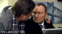Остров ненужных людей (2011) 2xDVD9 + 2xDVD5 + DVDRip