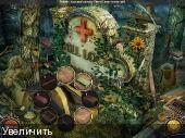 Vampire Saga: Break Out / Сага о вампире. Начало [L] (RUS/2012). Скриншот №1