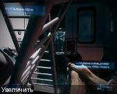 Battlefield 3 Update3 (2012 /PC/Patch)