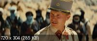 Последний полёт / Le dernier vol (2009) BD Remux + BDRip 1080p + HDRip