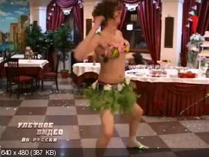Улетное видео по-русски (2010-2014) SATRip