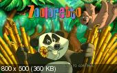 Zooloretto (PC/2012)