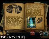 Страх на продажу. Тайна усадьбы лорда Макинроя. Коллекционное издание