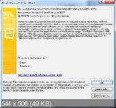 Microsoft office enterprise 2007 presp3 dreamedition 2010.2 portable. Скриншот №3