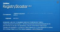 Uniblue RegistryBooster 2012 6.0