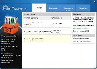 Uniblue SystemTweaker 2012 2.0