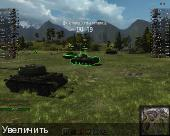 World of Tanks Mods (Шкурки гусениц, 3D иконки танков и многое др.) (0.7.2)