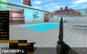 Counter-Strike 1.6 Protected (2012) PC