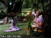 Волшебный король / Beings / The Fairy King of Ar (2002) DVDRip