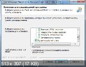 TNod User & Password Finder 1.4.2.0 beta 4 (2012) Русский присутствует