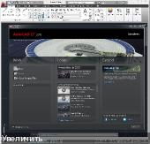 Autodesk AutoCAD LT 2013 x86-x64 RUS-ENG (AIO) by m0nkrus
