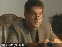 Косвенные улики (2005) DVDRip