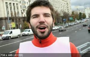 """""""Первый класс"""" с Иваном Охлобыстиным (2012) SATRip"""