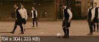 Garpastum (2005) DVDRip
