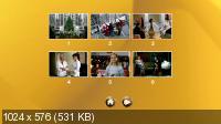 «Старый» Новый год / New Year's Eve (2011) DVD9 + DVD5