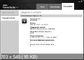 Uniblue PowerSuite 2012 3.0.7.2 Final (2012) ������� ������������