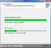 Microsoft .NET Framework 4.5 Beta (2012) Русский присутствует
