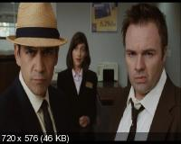 Сопровождающий / The Chaperone (2011) DVD9 + DVD5