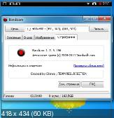 Bandicam 1.7.5.166 (2011)  Русский присутствует
