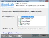 SAM CoDeC Pack 2012 v 4.12 (2012) Русский