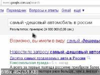 16 Секретов для быстрого поиска. Хаки для поисковиков  2012  DVDRip