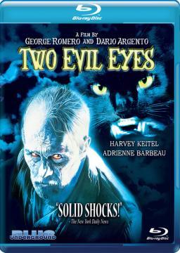 Два злобных глаза (Два злобных взгляда) / Due occhi diabolici (Two Evil Eyes) (1990)
