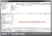 Easy CD-DA Extractor 16.0.2.1 (2012) ������� ������������