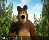 Маша и медведь 23 серии+Бонусы+Машины сказки (2012/DVD5)
