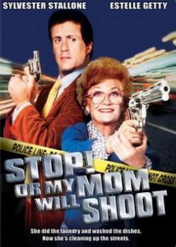 Стой! Или моя мама будет стрелять / Stop! Or My Mom Will Shoot (1992) HDTVRip 720p