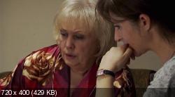 Бомбила (2011) DVDRip