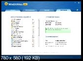 WinUtilities Pro 10.5 + Portable by BALISTA + RePack by loginvovchyk (2012) Русский присутствует