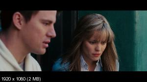 Клятва / The Vow (2012) BluRay CEE + BD REmux + BDRip 720p + HDRip 1400/700 Mb